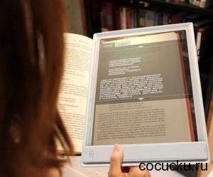 Fujitsu Iris - концепт планшета для работы и не только
