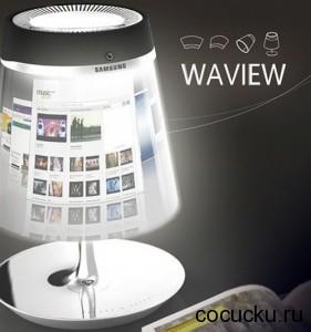 Samsung Waview: концепт гибридного планшета