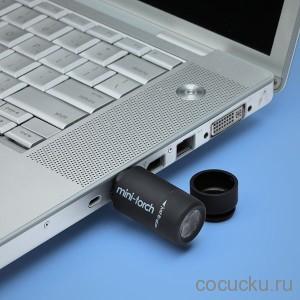 Светодиодный фонарик заражающийся от USB