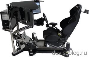 VRX iMotion - шикарный гоночный симулятор