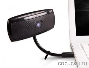 B-Flex X-Bass - аудио-система для ноутбука