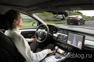 Автомобиль робот от компании BMW
