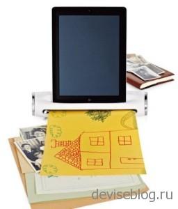 Сканер iConvert Scanner для iPad