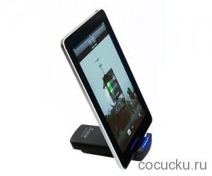 iOS Power Dock - солнечная зарядка для iOS устройств