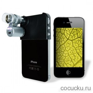 Мини микроскоп для iPhone 4