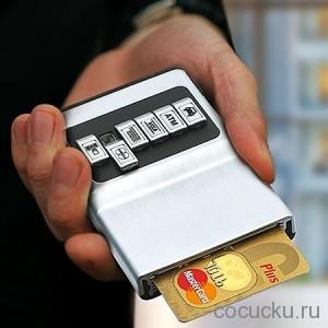 Органайзер для вашего кармана