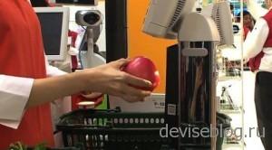 Сканер для овощей и фруктов