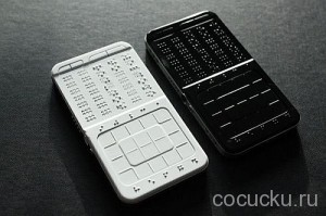 DrawBraille - смартфон для слепых