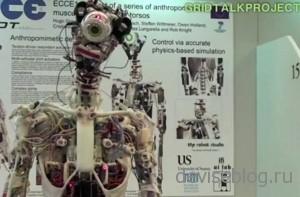 Eccerobot - робот, похожий на человека