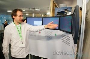 Система слежения за большими объемами данных
