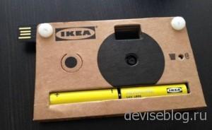 IKEA создала картонный фотоаппарат