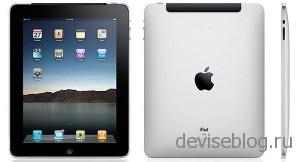 Инструкция по разборке нового iPad