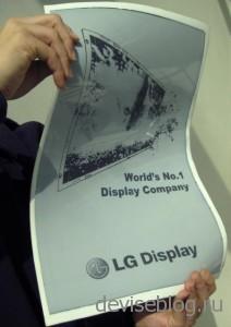E-Ink - гибкие экраны от LG