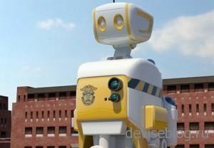 Робот надзиратель родом из Южной Кореи