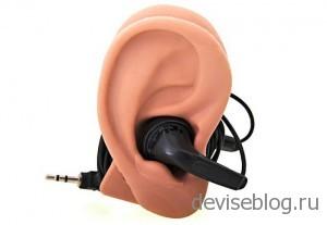 Силиконовые уши - футляр для наушников