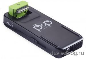 Портативный проектор для iPhone