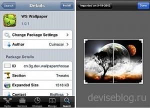 WS Wallpaper - твик для iPhone