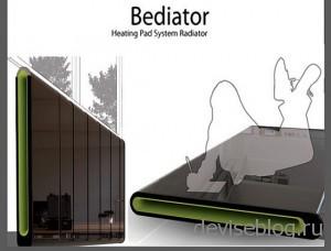 Bediator - кровать и батарея в одном устройстве