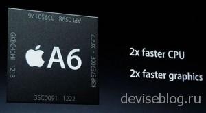 Apple переносит производство процессоров на Тайвань