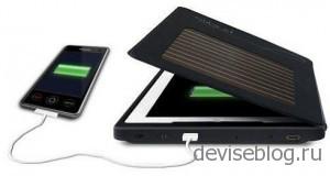 Зарядка-чехол для iPad