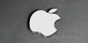 Apple уволила Ричарда Уильямсона, разработчика карт для iOS