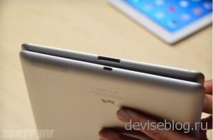Обмен iPad 3 на iPad 4 возможен