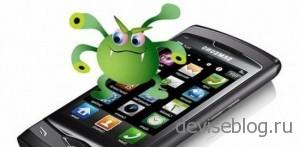 Android смартфоны подвержены вирусному заражению
