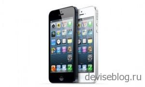 Мособлдумы заказала на новый год iPhone