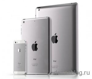 Продажа iPhone 5  в России начнется с середины декабря 2012 года