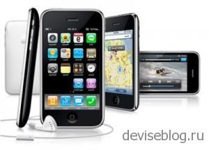 iPhone дань моде или отличный аппарат?