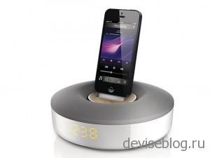 док-станции Philips для iPhone 5