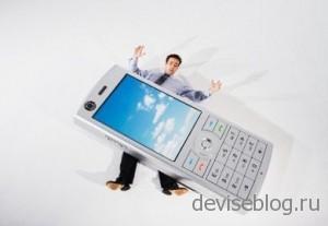 Зависимость от мобильника - болезнь современности