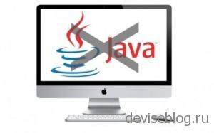 Java приложения не работают на iOs