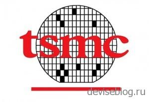TSMC новый партнер Apple