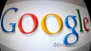 Google разрабатывает технологию для авторизации без пароля