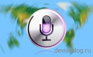 Apple увела Siri из под носа Verizon