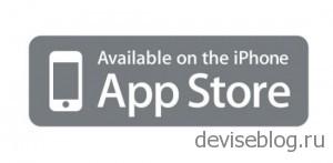 Миллиарды загрузок из App Store за 2012 год, что дальше?