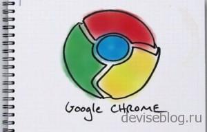 Вышла новая, 24 версия браузера Google Chrome
