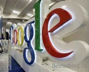 Google Inc. снова отобрала домен