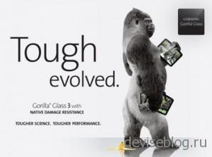 Gorilla Glass третьего поколения - еще тверже и устойчивее в царапинам