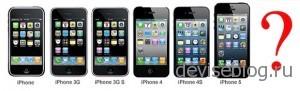 Дешевый iPhone уже готов к продаже?