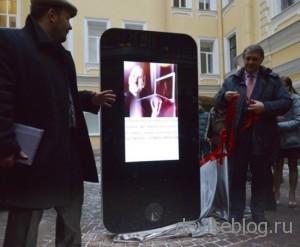 Памятник Стиву Джобсу на 6-ти летие первого iPhone
