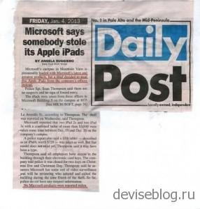 Из офиса Microsoft украли только несколько iPad'ов