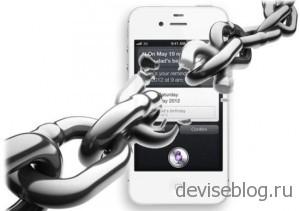 Джейлбрейк для iOS 6 есть, но выйдет он не скоро
