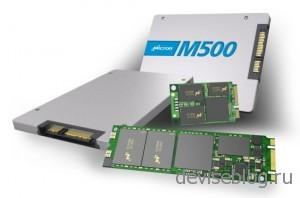 Терабайтный SSD накопитель от Micron