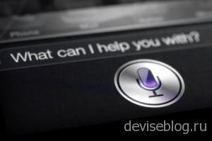 Русский Siri возможно появится