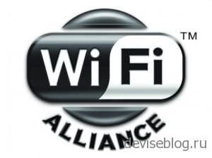 Новая спецификация Wi-Fi получила название WiGig