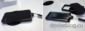 Чехол для беспроводной зарядки iPhone 5