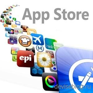 Доходы App Store растут в разы медленнее, чем у Google Play