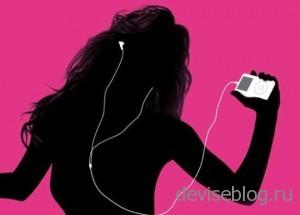 Слухи о появлении потокового музыкального сервиса Apple